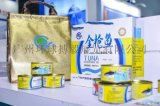 广州水产集团将亮相2020年广州国际渔博会
