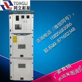 高压柜 联络柜 电气柜壳体