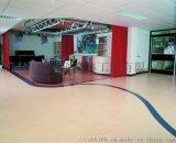 崑山,南通科技展廳pvc地板,塑膠地板