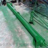 粮食用管式提升绞龙 275mm管径加料机Lj1