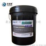 車用齒輪油GL-5   優潤通齒輪油