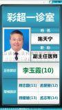 北京數位網路醫院門診排隊叫號系統品牌