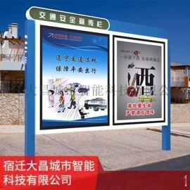 河南户外交通宣传栏 LED电子阅报栏灯箱