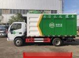 重慶哪余有賣污水淨化車