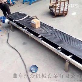不锈钢传送机 裙边皮带输送机 六九重工平行式皮带输