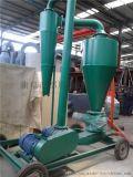 移動式稻穀吸糧機qc 遠距離風送式吸料機
