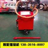 青海路面灌縫機灌縫膠小型手推式灌縫機價格