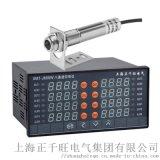 非接触式 八通道红外测温传感器,八路红外温度控制器