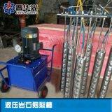 劈裂机价格上海隧道岩石劈裂机