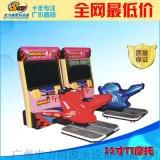 32寸双人TT摩托体感赛车GP游戏机大型模拟投币游戏机电玩设备