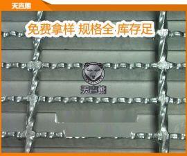 【广东钢格板厂家】供应304不锈钢板网现货 冷热轧不锈钢格板 重荷压焊钢格栅板 压锁钢格板【免运费】