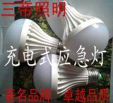 應急球泡燈