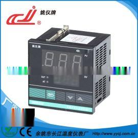 姚仪牌XMTA-608系列经济型智能温度控制仪可带报