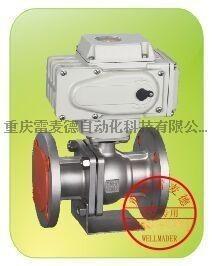 QL41F不锈钢电动法兰球阀
