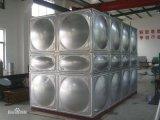 食品級不鏽鋼生活水箱