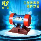 LZF-15仓壁振动器 河南新乡料仓防闭塞装置