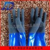 新品厂家直销工业手套柔软耐油耐酸碱防化手套劳动防护防滑发泡