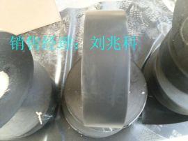 厂家直供中石油加强级聚乙烯防腐胶带