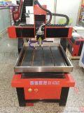铝板令牌高精度数控雕刻机