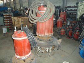 山东江淮|小型耐高温耐磨潜水渣浆泵