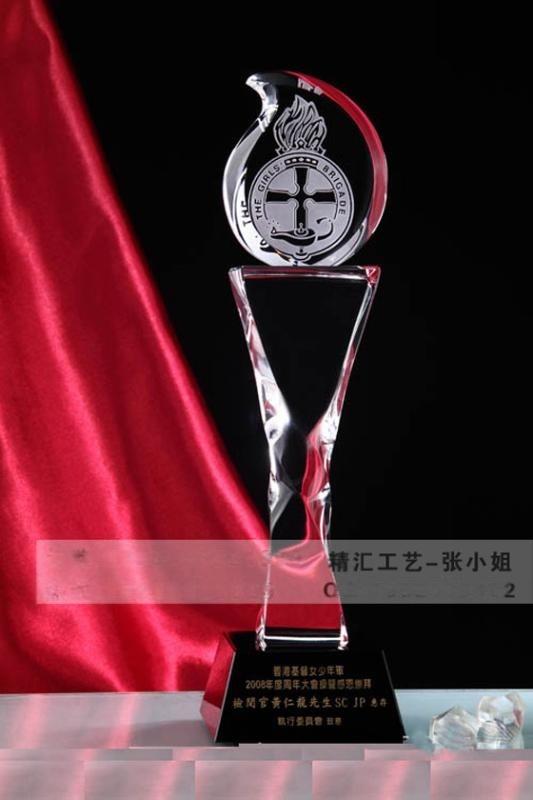 年会水晶奖杯,深圳水晶奖杯定制,**员工水晶奖杯
