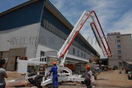 信瑞重工15米液压移动式混凝土布料机