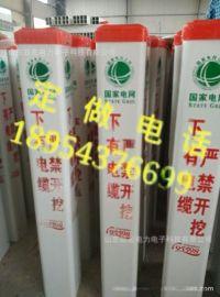 PVC电力燃气标志桩警示桩