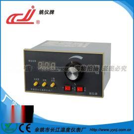 姚仪牌ZK-3系列三相可控硅电压调整器