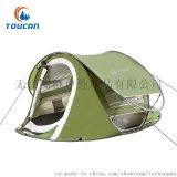 图橙户外TRZP998蝴蝶速开2-3人免搭建帐篷