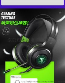 电脑游戏耳机头戴式电脑发光耳麦7.1音乐低音耳机
