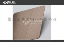201 304不锈钢拉丝板批发,不锈钢褐金拉丝板,电镀彩色不锈钢拉丝板