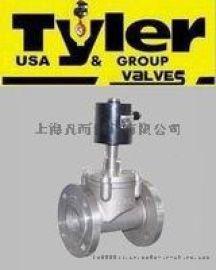 进口LNG电磁阀 进口低温电磁阀(美国TYLER)