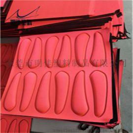 厂家供应 贴布EVA冷压 贴合EVA海绵冷压成型