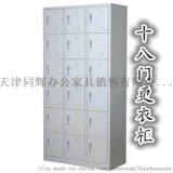 天津文件柜,天津铁皮衣柜,天津铁柜价格