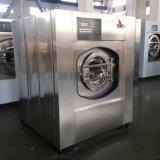 工业洗衣机 工业用洗脱机 全自动洗脱机通江洗涤