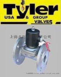 进口防水电磁阀|进口潜水电磁阀(美国TYLER)