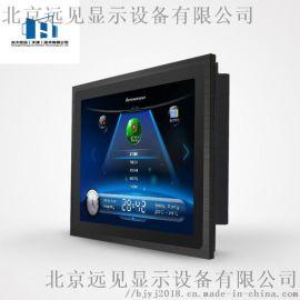 北京遠見12寸平板電腦 嵌入式電腦一體機可定制