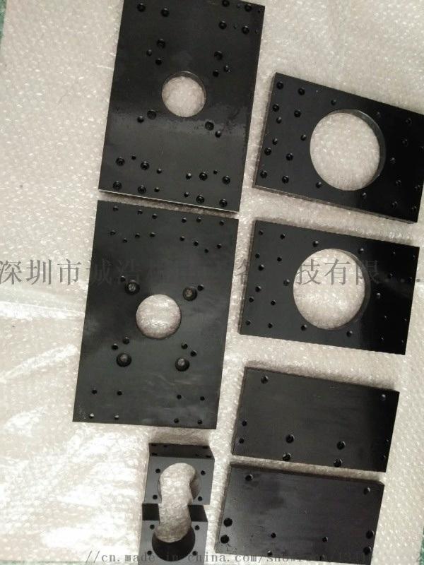 五金加工精密治具 CNC加工