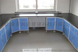 实验室操作边台  规划设计
