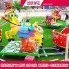 游乐园新型游乐设施童星欢乐跑马设计美观大气