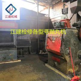精修履带式抛丸机  江建机械供应维修安装
