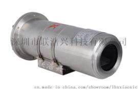新乡安防市场热卖不锈钢防爆摄像机护罩  欢迎咨询