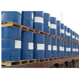 创赢化工供应优质化工原料甲基异丁基甲酮