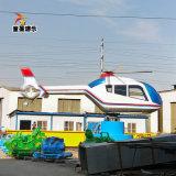 飞机大战坦克设施 游乐园儿童游乐设备飞机大战坦克