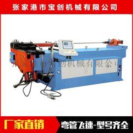 單頭液壓電動型彎管機 不鏽鋼金屬數控彎管機