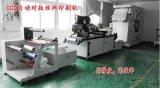 RFID印刷机 供应CCD全自动自动对位丝网印刷机