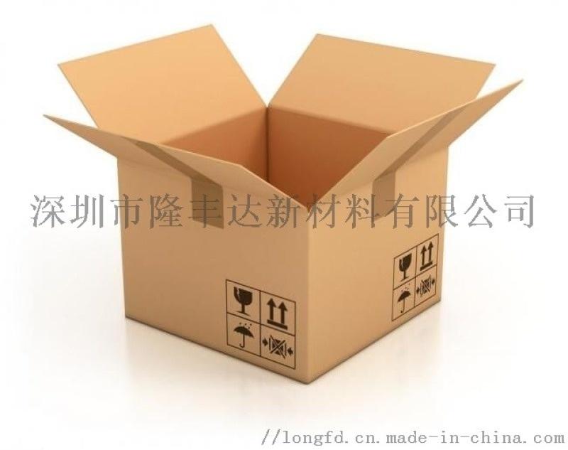 牛皮纸箱、产品包装箱、产品包装盒