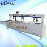 广州三工序开料机 三工序柜体开料机 四工序下料机