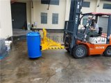 东莞油桶叉车夹具|油桶倒料车|油桶搬运车