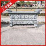 福建廠家專業生產青石供桌 寺廟貢品供臺 墓地供桌